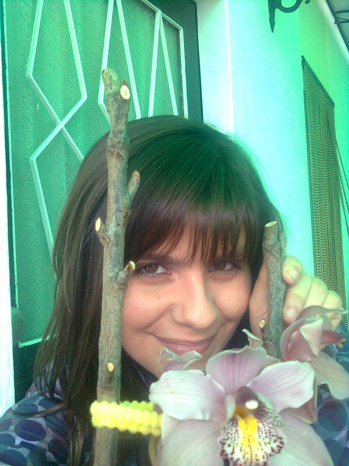 Ana Bártolo